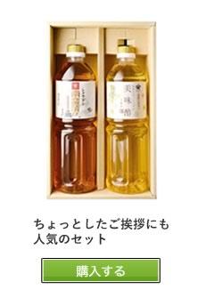http://www.tokinokura.jp/SHOP/23S-3.html