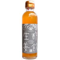 酢飲生姜200ml